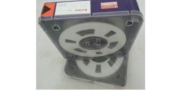 Dao gạt mực (có thể sử dụng cho máy in tốc độ cao)