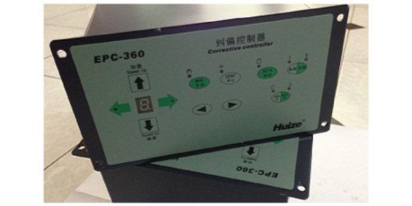 Hộp điều khiển sàng biên EPC-300